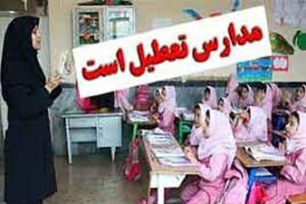 فردا سه شنبه، مدارس ابتدایی تبریز تعطیل است