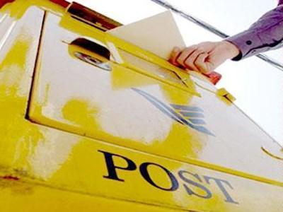 840 خدمت دستگاه های اجرایی توسط پست فارس ارایه می گردد