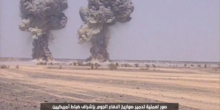 فیلم، انهدام موشک های دوش پرتاب یمن با نظارت آمریکایی ها