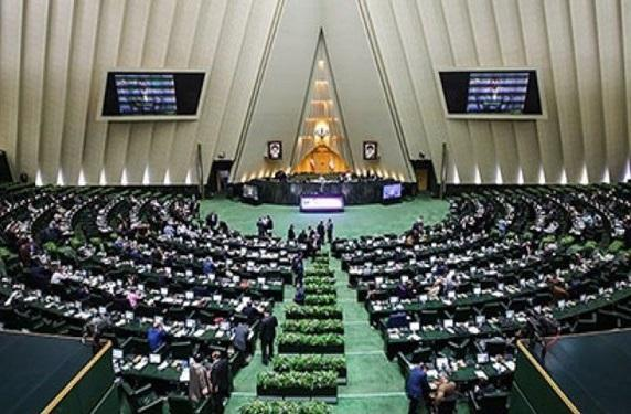 هیئت رئیسه مجلس فردا درباره تعطیلی مجلس تصمیم می گیرد، جلوگیری از شیوع ویروس در حوزه های انتخابیه