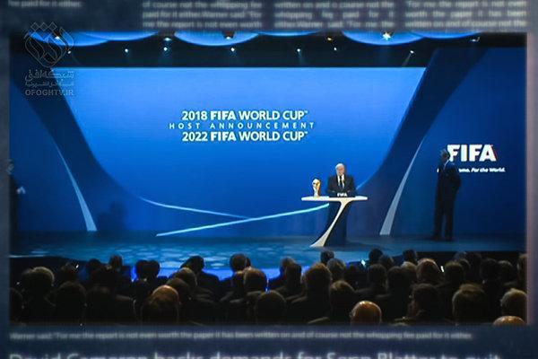 یاری فیفا به باشگاه های فوتبال، دستمزد بازیکنان نصف می گردد