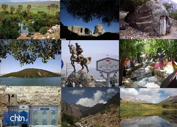 اجرای طرح گردشگری مجازی سفر به کهگیلویه و بویراحمد در نوروز 99