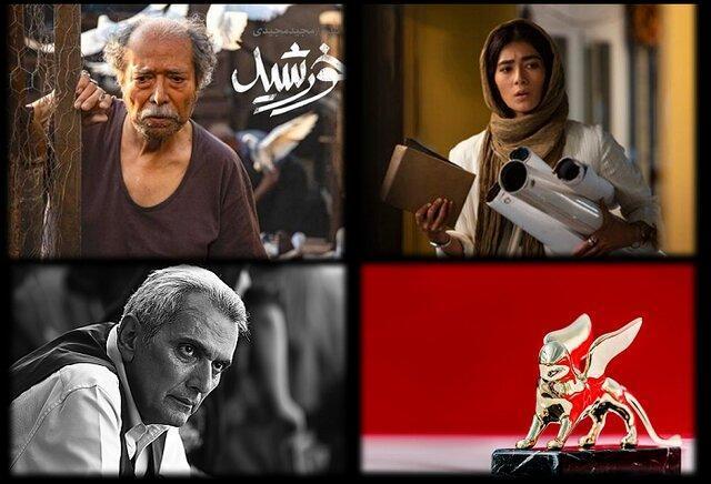 خورشید مجید مجیدی به جشنواره فیلم ونیز راه یافت