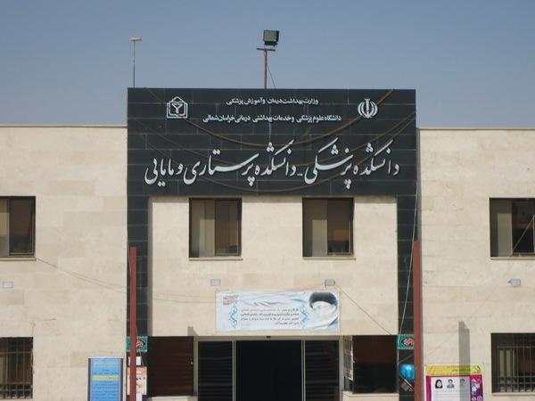 تمام مسائل دانشجویان علوم پزشکی خراسان شمالی و کرونا، از خط و نشان رئیس دانشگاه تا هزینه خوابگاه