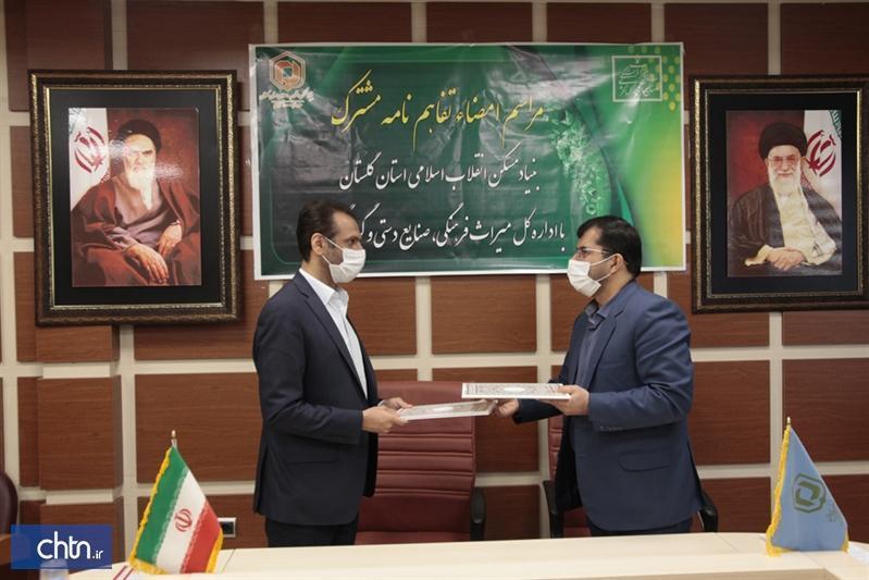 انعقاد تفاهم نامه با هدف تأمین مسکن برای فعالان صنایع دستی استان گلستان