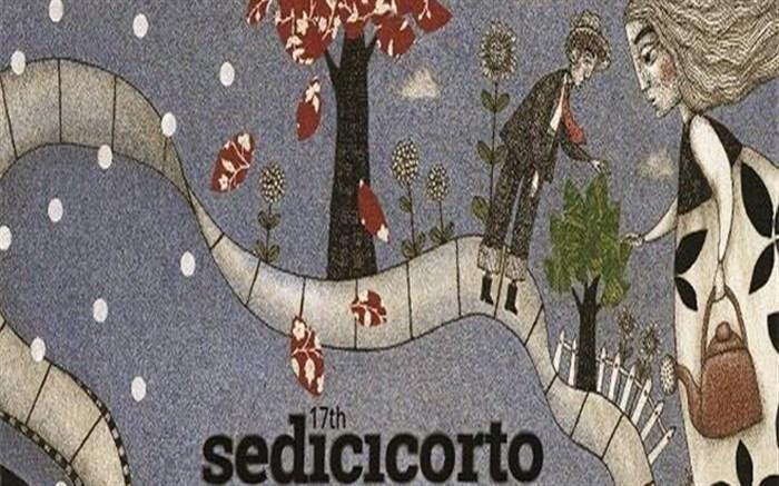 قدم یازدهم، بهترین فیلم جشنواره سدیسی فورلی ایتالیا