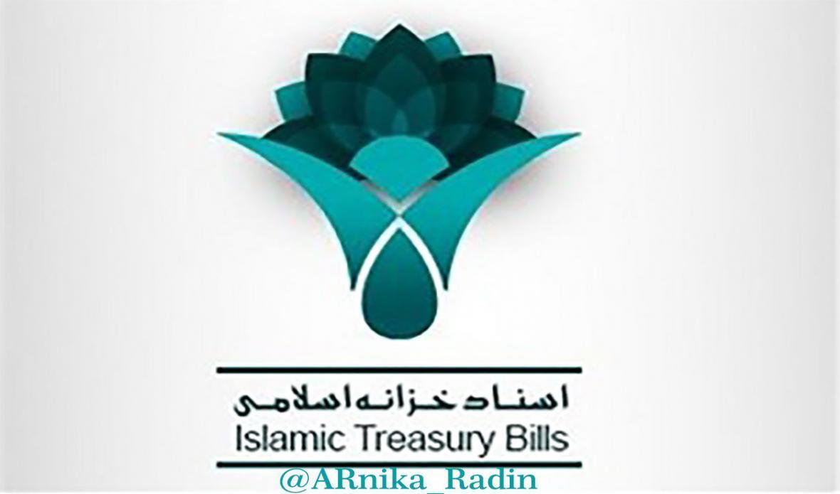 منحنی بازده نقدی و آینده اوراق بدهی دولتی در 29 مرداد