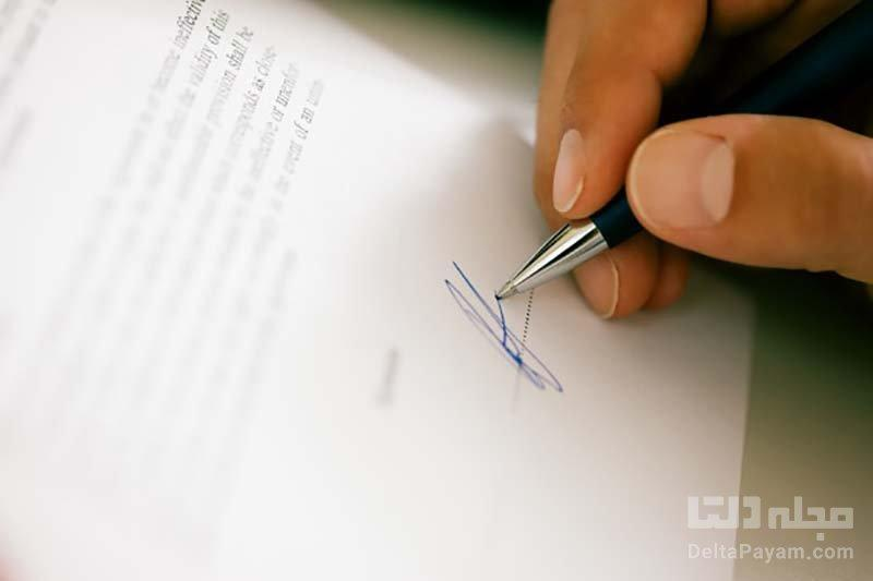 جعل امضا قولنامه چه مجازاتی دارد؟