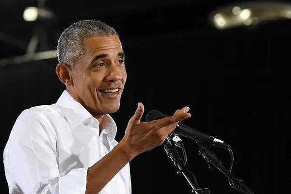 دریک گراهام بازیگر نقش باراک اوباما می گردد