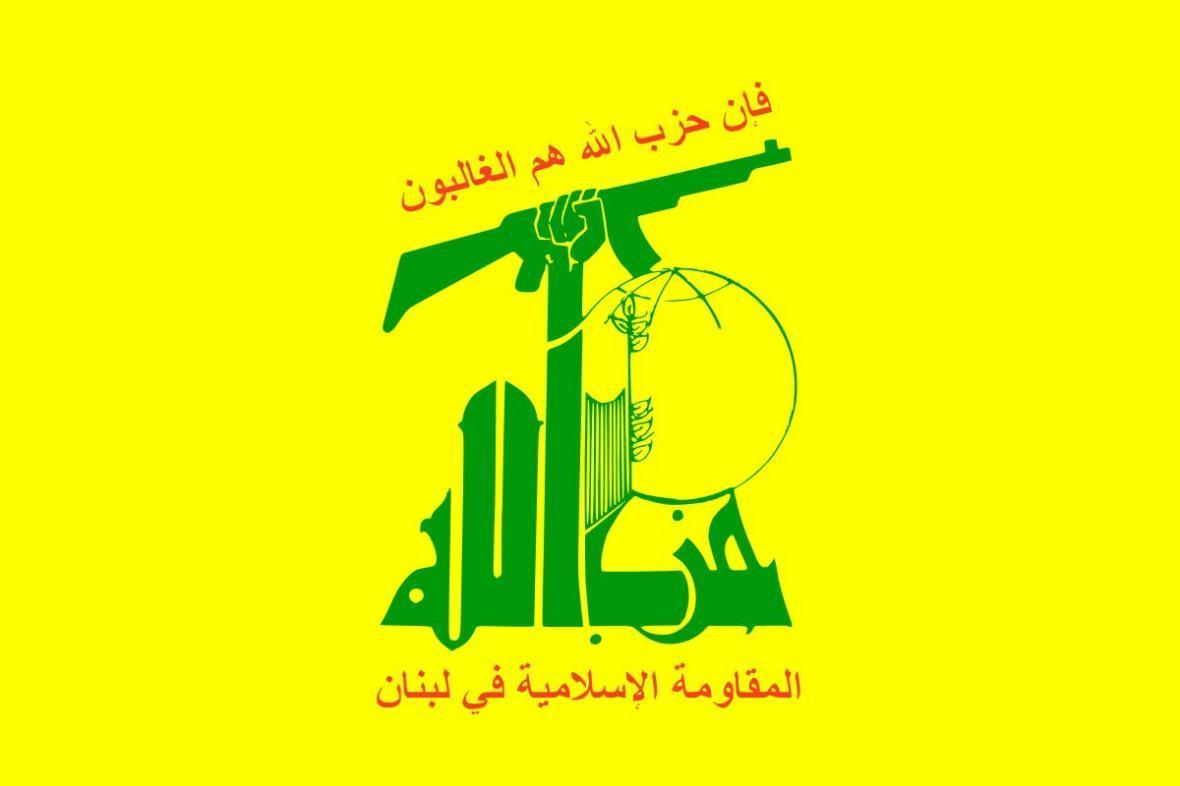 خبرنگاران حزب الله: تحقیقات انفجار بندر بیروت نبایستی سیاست&zwnjزده باشد
