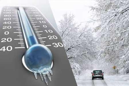 هشدار هواشناسی نسبت به کاهش دما در 15 استان