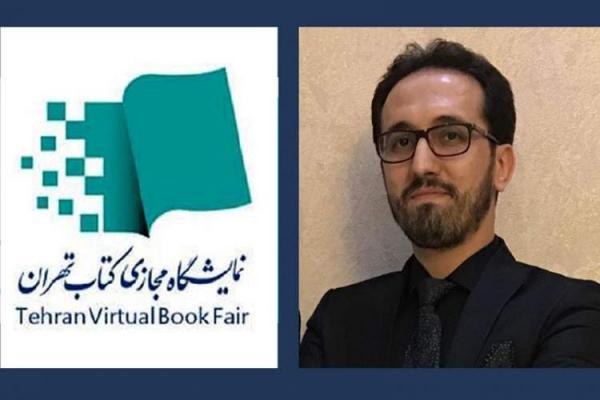 انتشارات حتمی با 600 عنوان کتاب در نمایشگاه مجازی کتاب