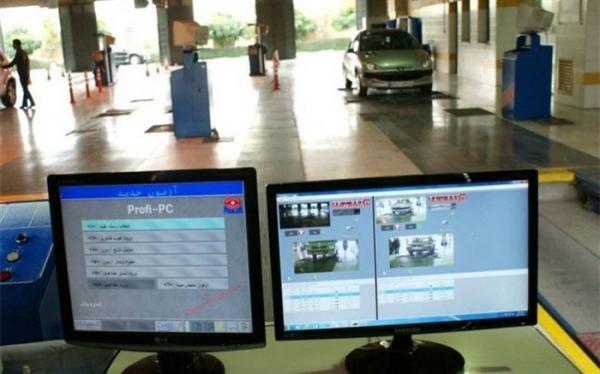 مهلت دریافت معاینه فنی رایگان تاکسی های پایتخت تمدید شد