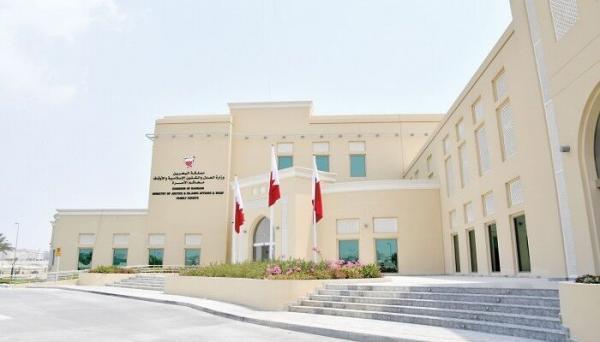 دادگاه رژیم آل خلیفه بحرین 8 شهروند این کشور را به حبس ابد محکوم کرد