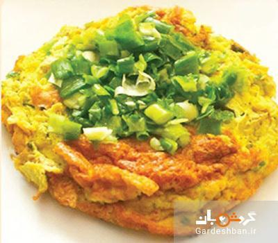 طرز تهیه کوکوی پیازچه؛ غذای خوشمزه کرمانشاهی