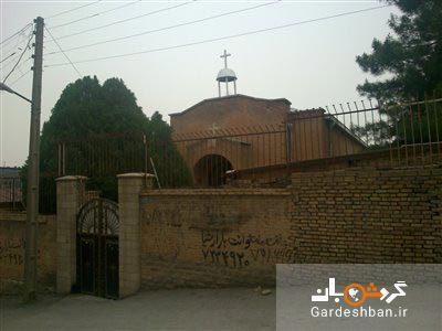 پنطی کاستی، کلیسای آشوریان در کرمانشاه