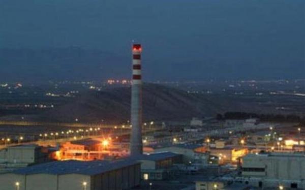 ادعای وال استریت ژورنال: ایران اقدام به فراوری اورانیوم فلزی نموده است