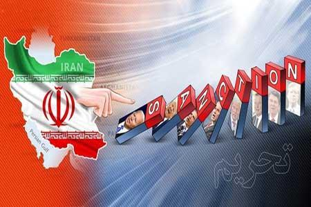 آمریکا 10 تبعه ایران را به تلاش برای دور زدن تحریم ها متهم کرد