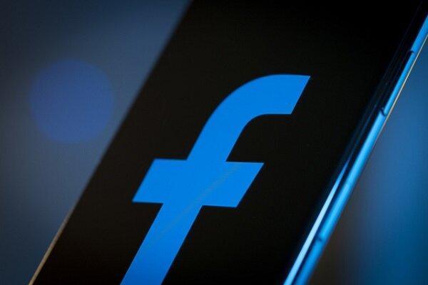 گروه حامی مسلمانان از فیس بوک شکایت کرد