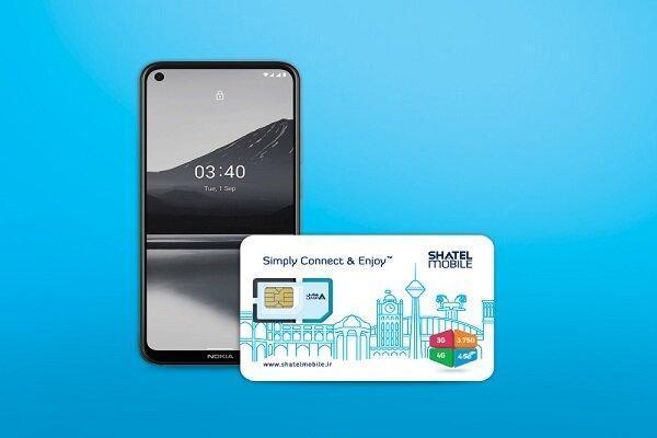 خریداران گوشی های نوکیا از شاتل موبایل هدیه دریافت می نمایند