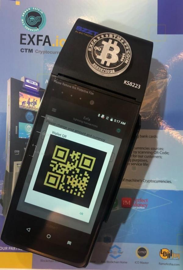 دستگاه POS اندرویدی ارز دیجیتالی ایرانی رونمایی شد