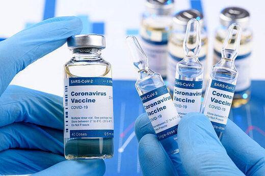 خبر مهم بانک مرکزی در خصوص خرید واکسن کرونا
